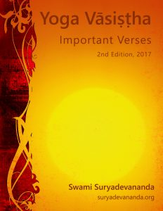 Yoga Vasistha, Important Verses eBook for print